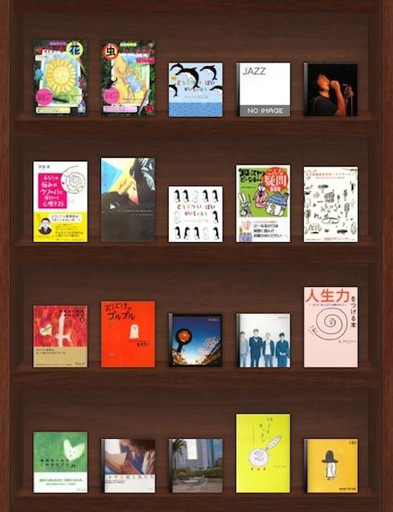 web_booklog